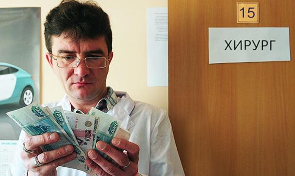 зарплата врача в Саранске