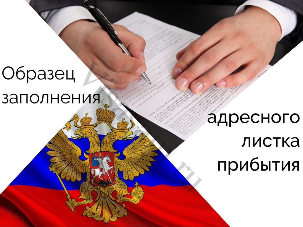 Как оформить приглашение на лечение в Россию году: как получить справку иностранному гражданину