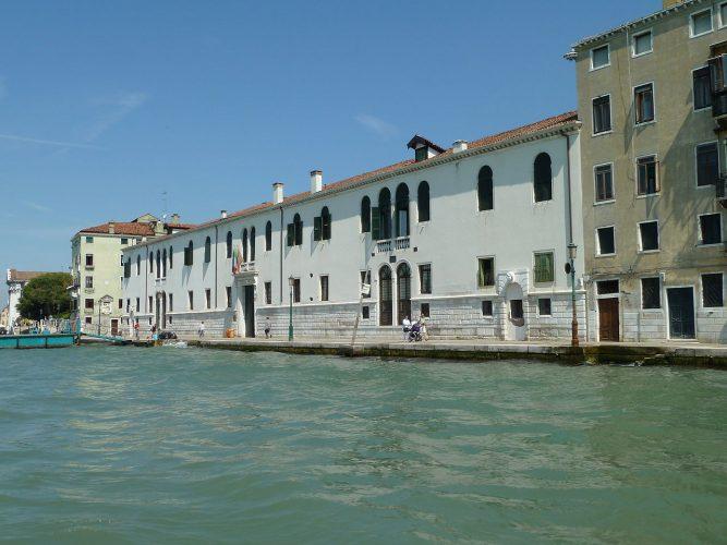 Венецианская академия изящных искусств
