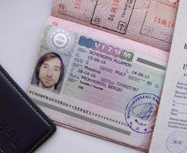 Шенгенская виза, С категория