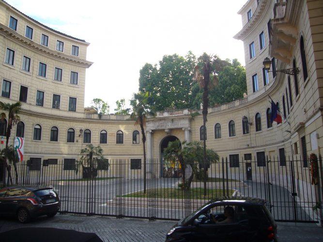 Римская академия искусств