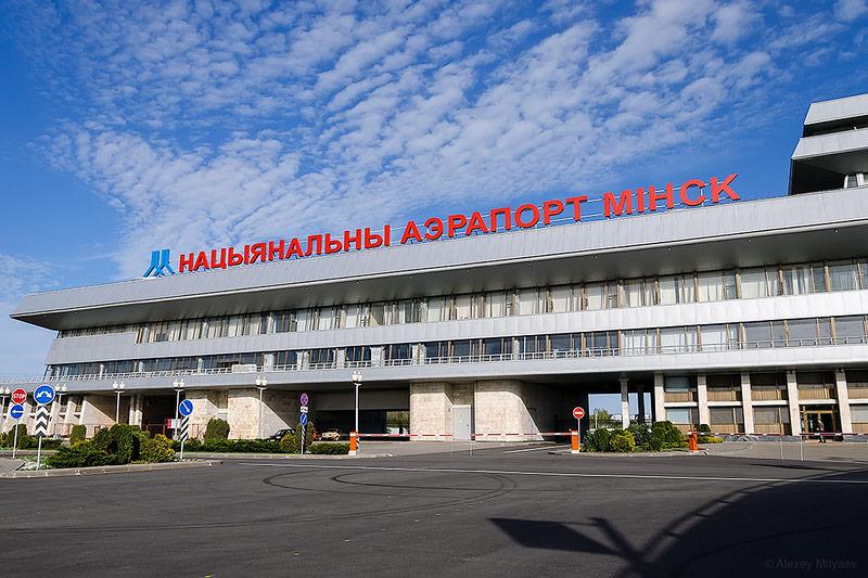 Транзитная пересадка в аэропорту Минска