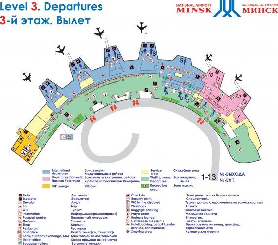 Схема аэропорта Минска, этаж 3