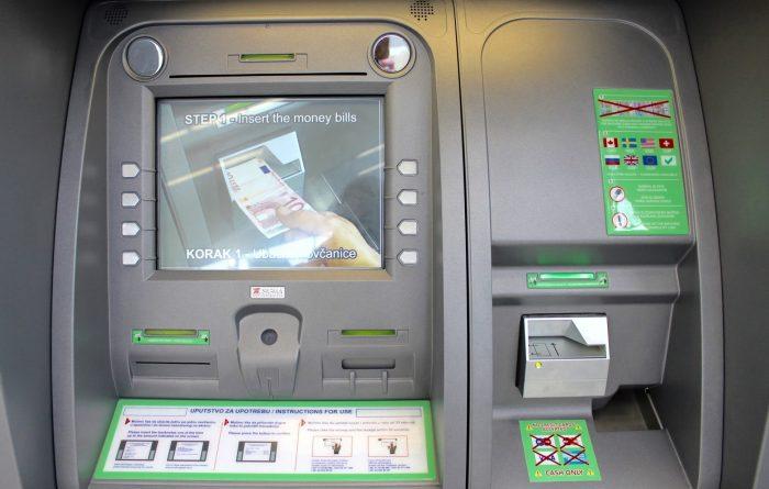 Автоматический обменник в аэропорту Белграда