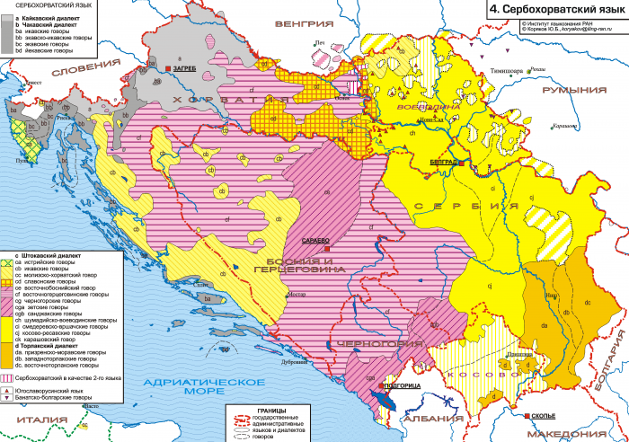 Сербохорватский язык на карте