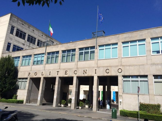Туринский политехнический университет