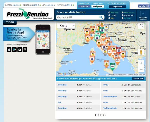 Скриншот сайта prezzi-benzina