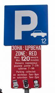 Красная зона парковки