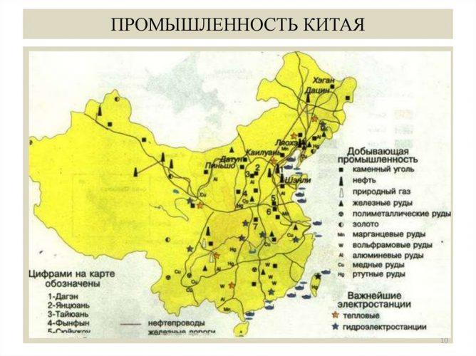 Карта промышленных регионов страны