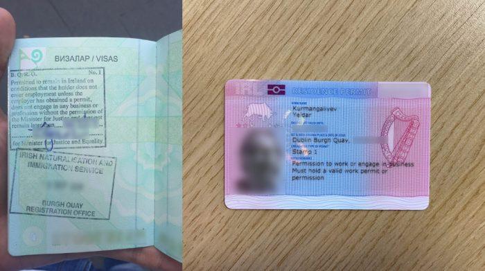 Stamp 1 в паспорте и карта Irish Residence Permit