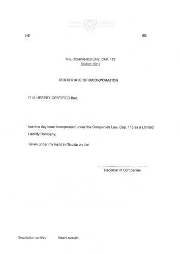 Свидетельство регистрации компании на Кипре