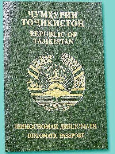 дипломатический загранпаспорт Таджикистана