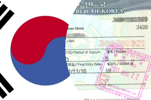 Получение визы беженца в Южную Корею