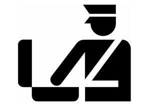 Знак таможенного досмотра