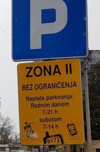 Желтая зона парковки