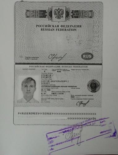 Нотариально заверенная ксерокопия заграничного паспорта
