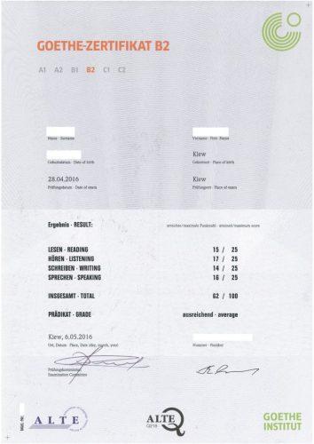 Сертификат Goethe-Zertifikat В2