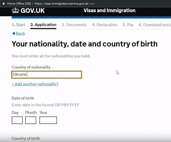 Дата, страна и место рождения