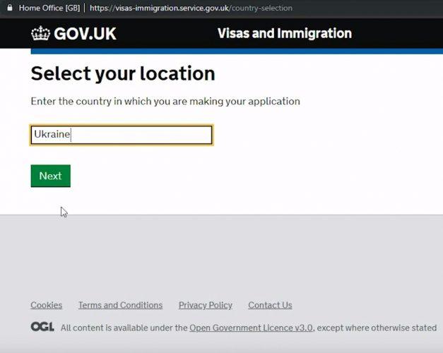 страна где подаются документы на визу