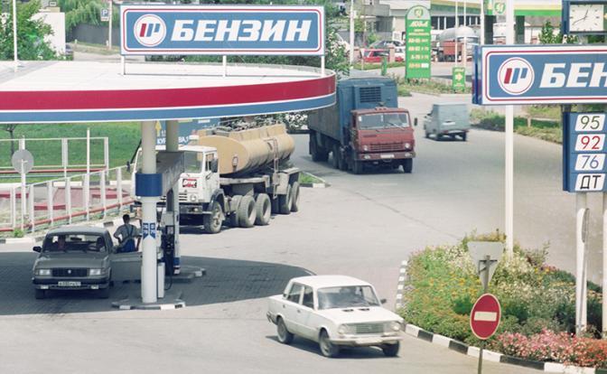 Цена бензина в СССР