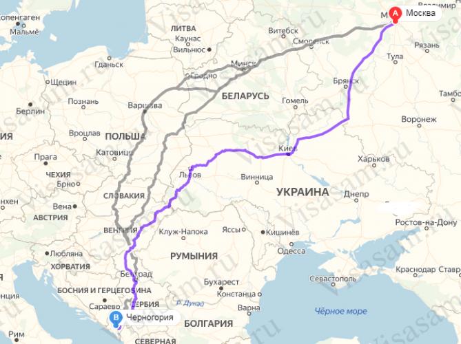 В Черногорию через Украину
