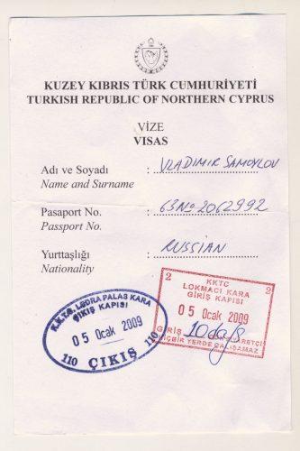 виза Турецкой Республики Северного Кипра