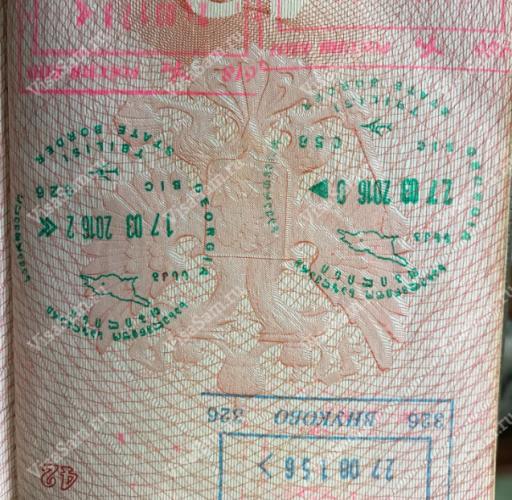штамп о въезде в Грузию