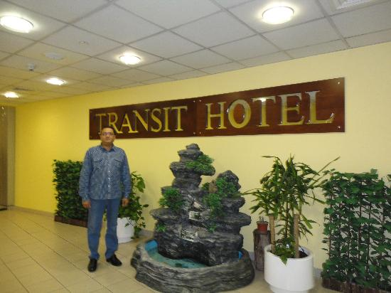 SHARJAH AIRPORT TRANSIT HOTEL (Шарджа)