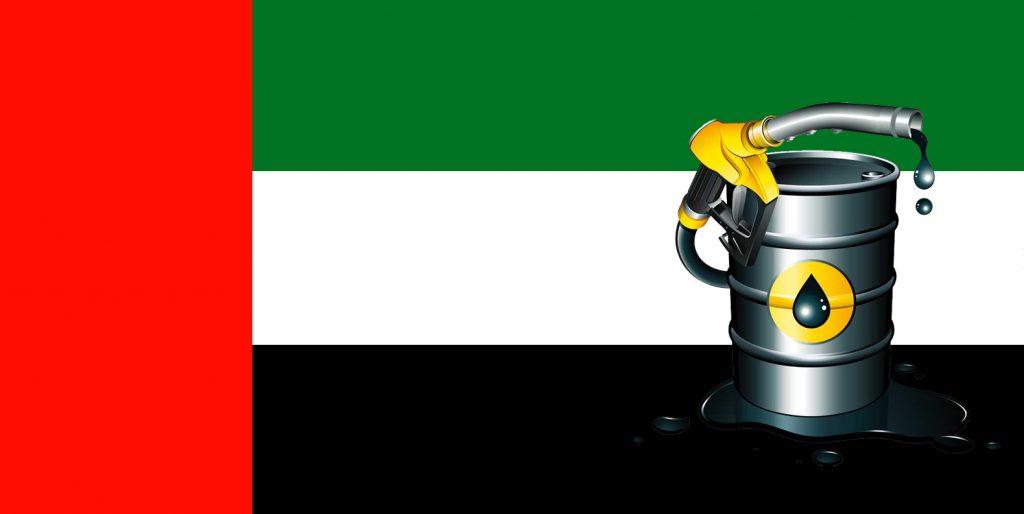 Стоимость бензина в ОАЭ