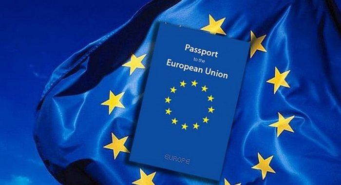 гражданcтво Евросоюза