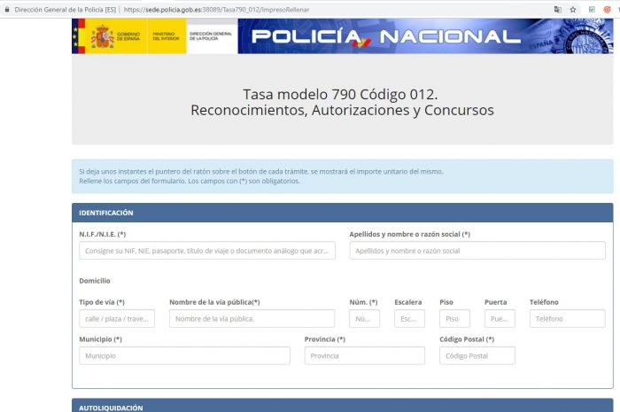 Скриншот сайта sede.policia.gob.es