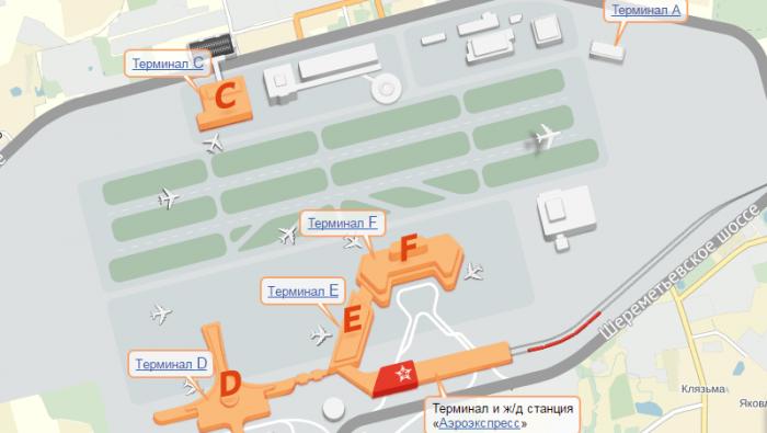 Схема расположения терминалов аэропорта Шереметьево