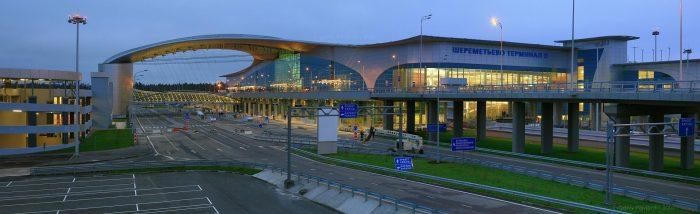 Аэропорт Шереметьево (терминал D)