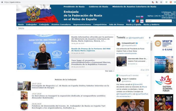 Скриншот сайта spain.mid.ru