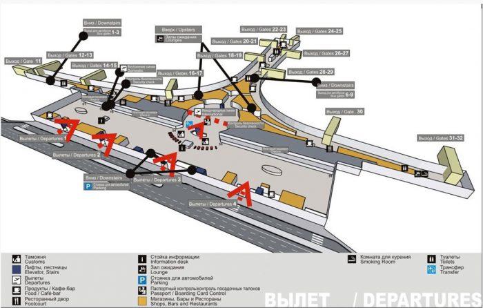 Схема уровня вылета, 3 этаж, терминал D