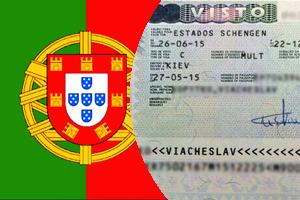 Гостевая виза по приглашению в Португалию