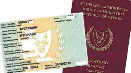ВНЖ и паспорт Кипра