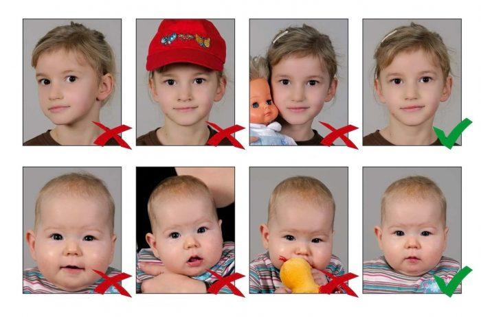Детское фото: требования