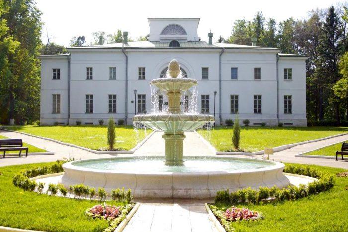 Дом отдыха «Ершово»