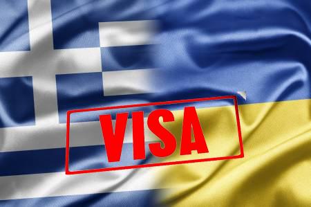 Нужна ли виза в Грецию для украинцев