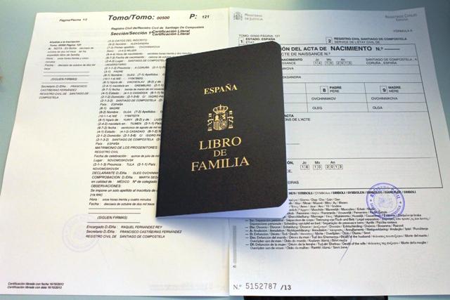 Оформленная в Registro Civil Libro de Familia (Семейная книжка)