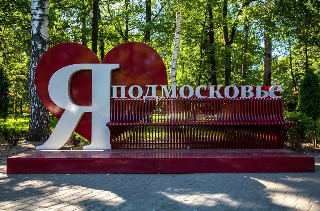 ТОП-30 мест, куда поехать в ближнее Подмосковье