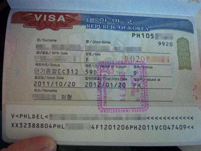 Как выглядит виза в Корею