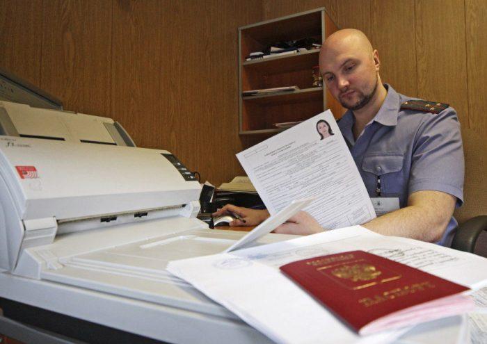Подача документов в ГУВМ