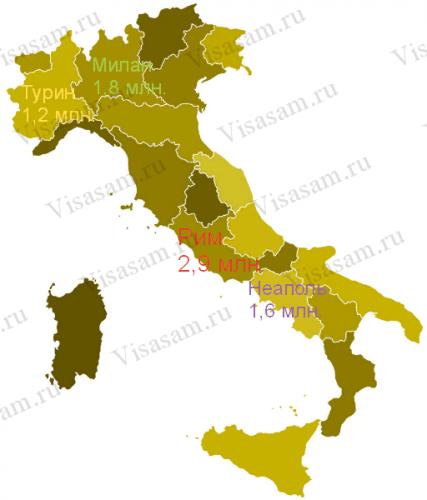 Более 10 % населения Италии проживает в четырех мегаполисах