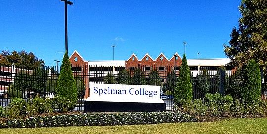 Спелманский колледж в Атланте