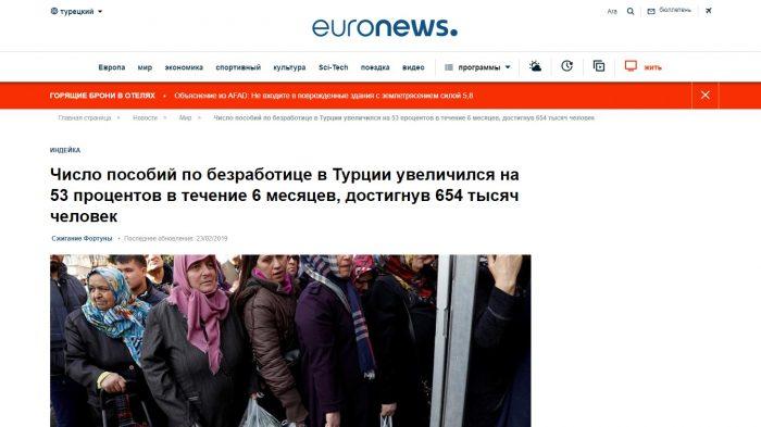 Скриншот сайта https://tr.euronews.com/2019/02/23/turkiye-de-issizlik-maasi-alanlarin-sayisi-6-ayda-yuzde-53-artti-654-bin-kisiye-ulasti