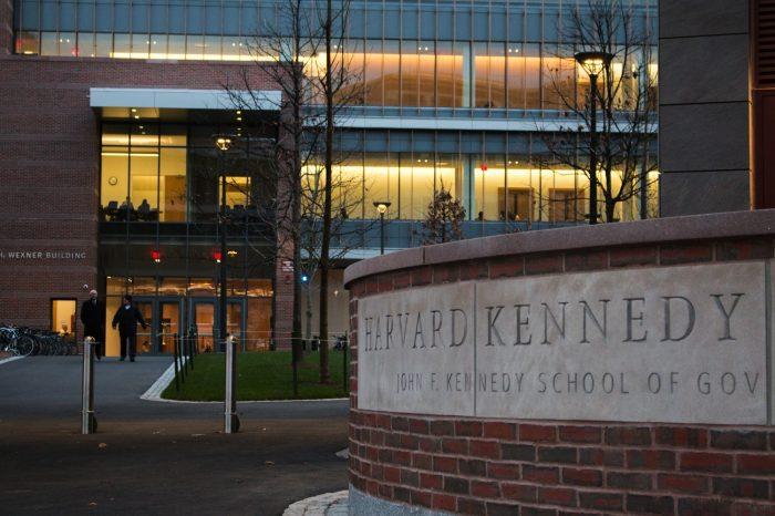 Гарвардская школа им. Кеннеди