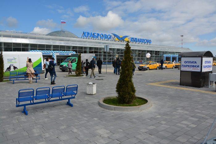Международный аэровокзал (Храброво)