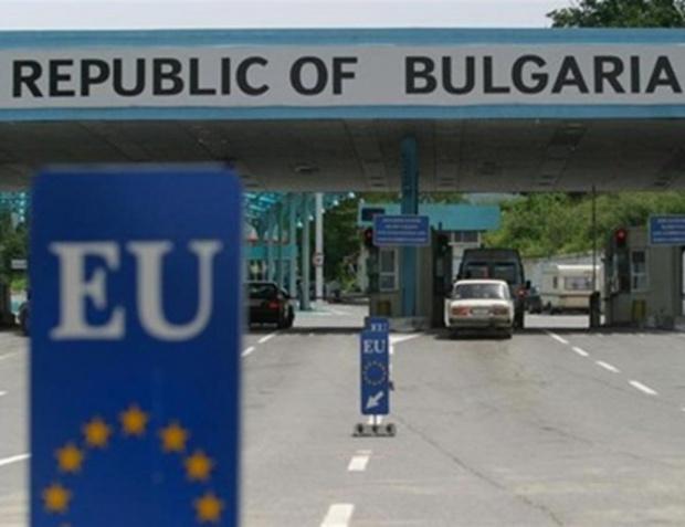 "КПП ""Кардам"" на границе Болгарии с Румынией"
